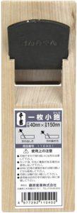 Japanese Wood Block Plane KANNA 40mm Double Edge Senkichi view 1
